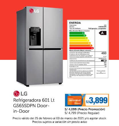 LG Refrigeradora 601 Lt GS65SDPN Door-in-Door